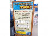 DCMダイキ 徳島石井店