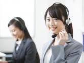 長期勤務|残業ほぼなしのお客様サポート