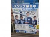 ローソン LTF藤沢宮原店