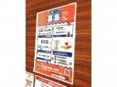 サンマルクカフェ イオン千葉ニュータウン店