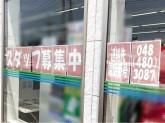 ファミリーマート 新座東一丁目店