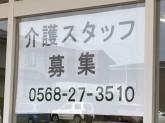 ステップリハビリケアセンター北名古屋