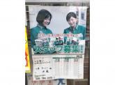 セブン-イレブン 川崎蟹ヶ谷北店