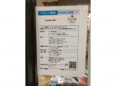 カシータフロル ららぽーと愛知東郷店