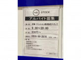 ndc STOCK(エヌディーシー ストック) ラグーナ蒲郡店