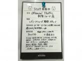 ORiental TRaffic(オリエンタルトラフィック) 新宿ミロード店