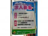 株式会社バッカス 勝山店