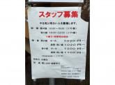 スタミナカレーの店バーグ 吉野町店