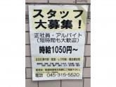 横浜パック