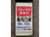吉野家 北名古屋店