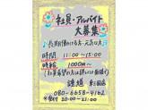 中華そば鍾馗(しょうき) 東三国店