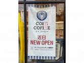 CORA COFFEE