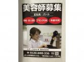ヘアースタジオIWASAKI(イワサキ) 愛知半田店