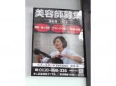 ヘアースタジオIWASAKI 野崎店