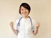 日払い/急募/即日入職可/最高時給2300円の看護師