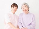 日払い/最高時給1600円/老人保健施設の介護士