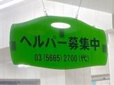 ベストケアセンター江東