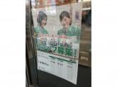 セブン-イレブン 平塚見附町店