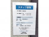 Cut & Color BLUE STORM 木場店
