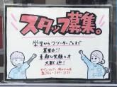 セブン-イレブン 岡山小山店