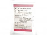 HD by Heartdance 高崎モントレー店