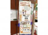 KYOEI(キョーエイ) タクト店