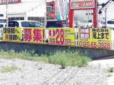 サミット/MOKA ファミリーサロン石井店