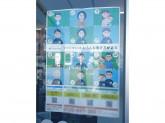 ファミリーマートかほく松浜店
