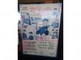 かつや 奈良橿原店
