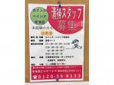 株式会社 東亜ビルサービス(カインズ常滑店)