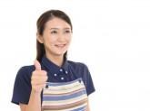 奈良市の介護付き有料老人ホーム47432/107