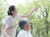 愛知県岡崎市羽栗町の老人保健施設10583/094