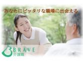 奈良市の介護付き有料老人ホーム46571/107
