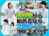 【奈良市】日勤専属★土日祝休み!!/検品・梱包・出荷 N-2120