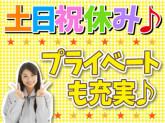 【北葛城郡王寺町】駅チカ♪単純作業☆/ゴム製品の原料混合・成形・加工 N-935