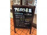 セブンイレブン 総社窪木店
