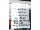 セブン-イレブン 倉敷連島中央3丁目店