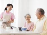 小倉北区の特別養護老人ホーム