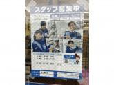 ローソン JR三郷駅前店