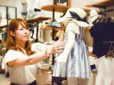 petit main(プティマイン) イオンモール堺鉄砲町店