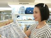 pom ponette junior(ポンポネット ジュニア) 大丸梅田店