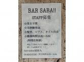 Bar SABA!!