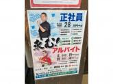 千年の宴 旭川駅前店
