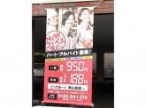 ビッグボーイ 岡山絵図店