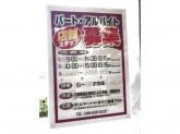 リトルマーメイド エスポット新横浜店