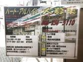 セブン-イレブン 岡山大安寺南町店