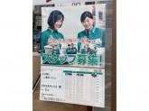 セブン-イレブン 大阪友渕町3丁目店