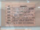 dazzlin (ダズリン)近鉄Pass'e店