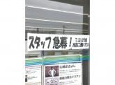 ファミリーマート 倉敷中島松之内店