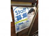 もんじゃ山吉大和郡山店